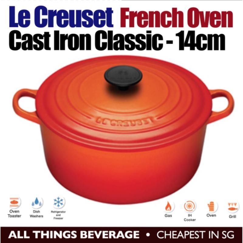 Le Creuset Round French Oven Casserole Cocotte Cast Iron 14cm Orange Flame Singapore