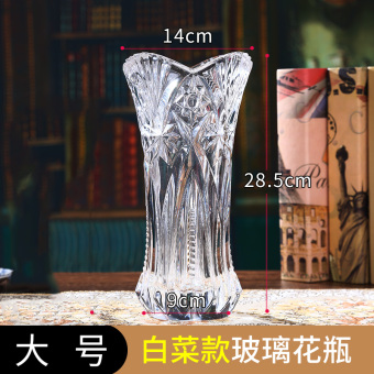 Living room flower arrangement dried flowers floor large vase transparent vase