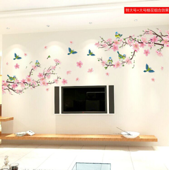 Living room TV wall sofa wall adhesive paper wall stickers