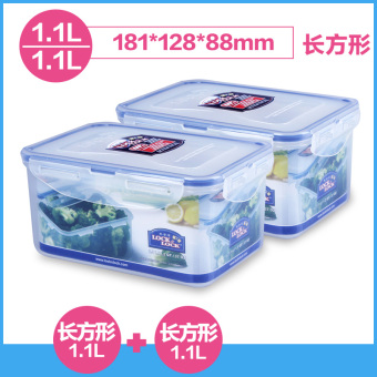 Lock & lock plastic crisper microwave sealed boxes lunch box refrigerator food storage box set large