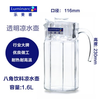 Harga Luminarc transparent glass of cold water bottle of water bottlecool water pot