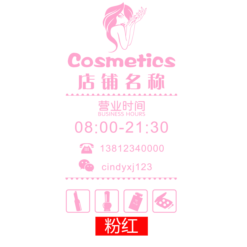 Singapore Makeup Products Shop Name Business Time Phone Glass Door