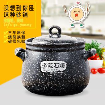 Medical Stone casserole home pot stew pot ceramic pot soup firehigh temperature casserole clay pot rice special casserole - 2