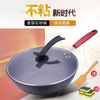Medical Stone frying pan non stick pan no fumes wok flat does notrust gas stove Electromagnetic Stove applicable non stick cookware