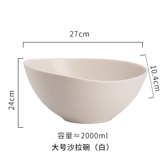 Taobao plate crafts Popular plate crafts of Taobao Collection at