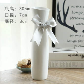Modern Korean style living room small flower holder ceramic vase