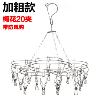 Multi-clip clothes rack stainless steel hanger