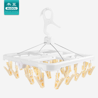 Multi-clip multi-functional socks clip clothes rack hanger