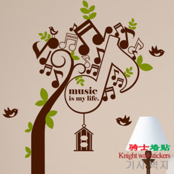 Music Tree Romantic Living Room TV Background Wall Sticker Bedroom Large Stickers Under The