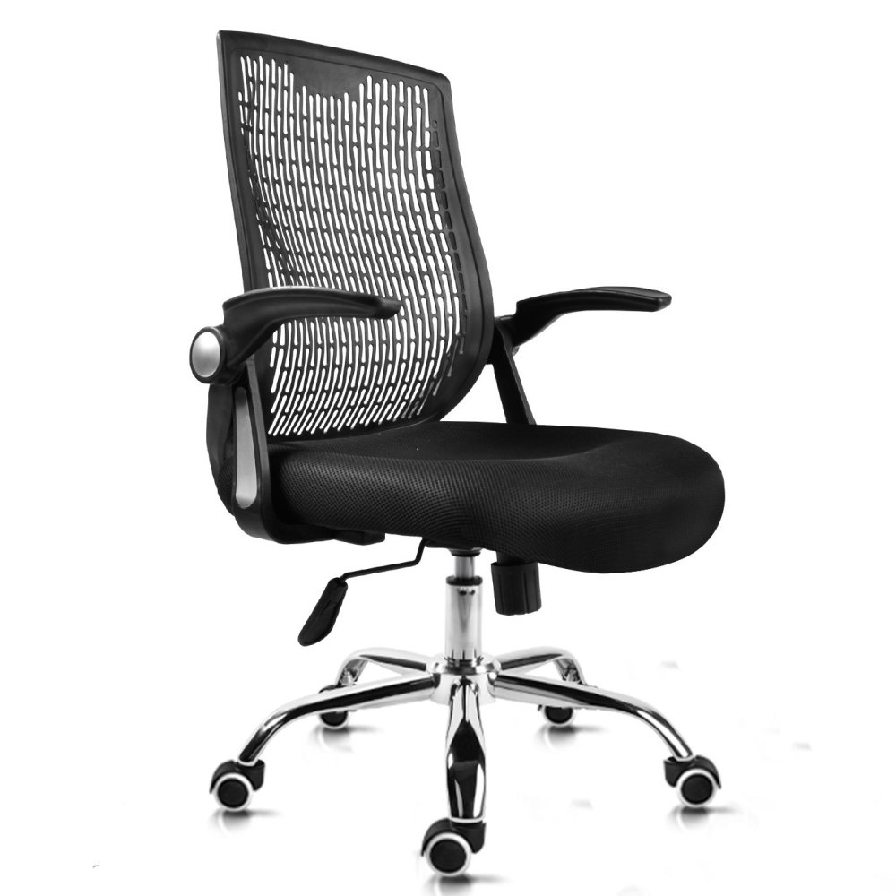 New Technology Office Chair Foldable Arm Rest Black