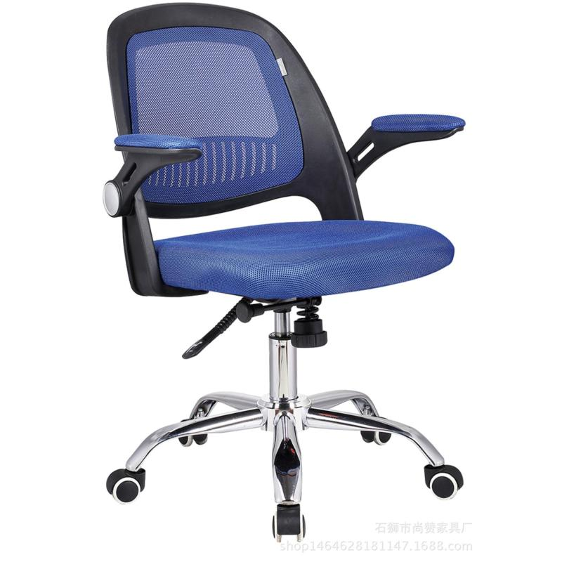 Office Assistant Chair Singapore