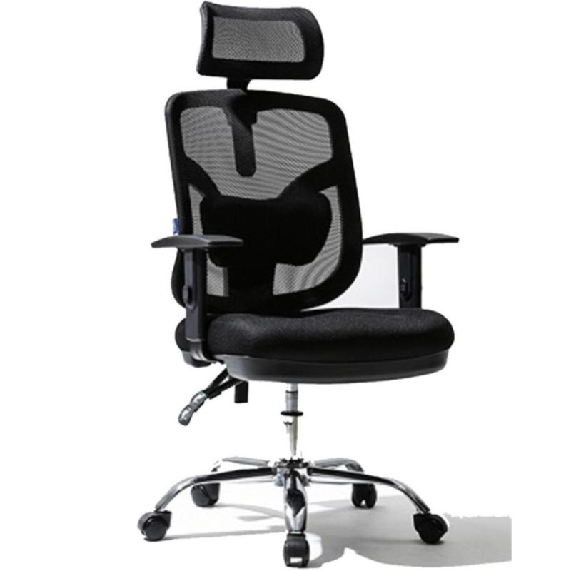 Office Executive Chair Ver 2 Adjustable ArmRest Singapore