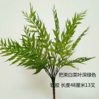 Plastic plastic flowers fake leaves green leaves flowers and  decorative artificial grass Snnei leaf strip tree green home  decoration Plant