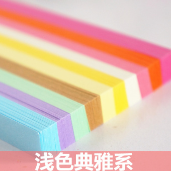 Rainbow solid color star paper small stars bottle handmade Materials