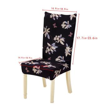 Removable Conjoined Stretchy Floral Home Stool Chair Seat Cover(2#) - intl - 4