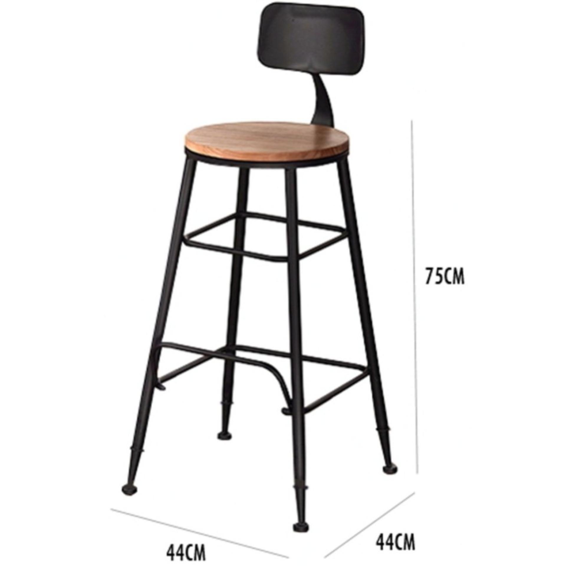 Retro High Chair Stools Bar Stool 75cm
