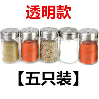 Sealed moisture seasoning material bottle barbecue seasoning containers glass condiment bottles