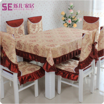 Taobao table cloth tablecloth dining table cloth chair cover