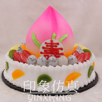 Taobao peach birthday cake Popular peach birthday cake of Taobao