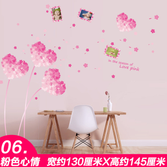 Sofa Bed Backdrop Love Rose Flower Marriage Room Flowers Bedroom Living Wall Decorative Stickers