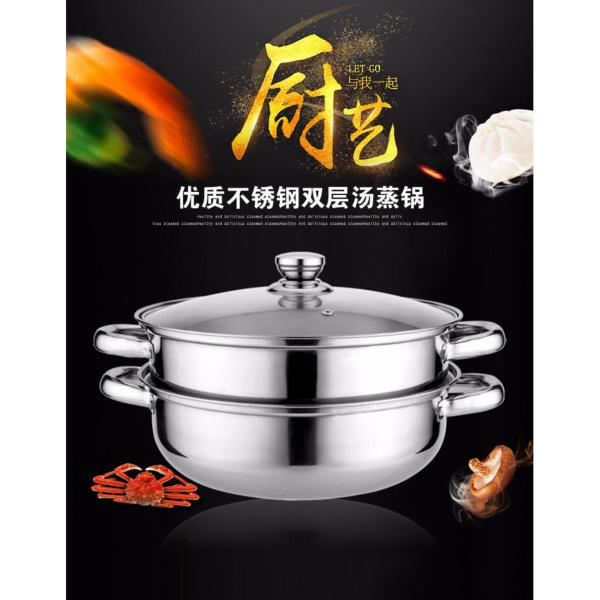 Stainless Steel Double Tiers Steamer Soup Wok 28CM (多功能双层不锈钢蒸锅汤锅) Singapore