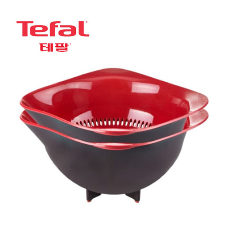 [Tefal Licensed] Ingenio Cookware Set (Wicker Tray + Mixing Bowl) - intl Singapore