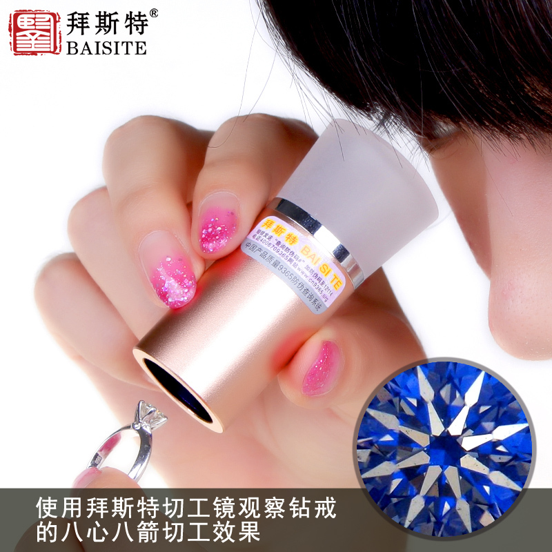 Thanks to Manchester eight heart eight arrow cut mirror enlarge mirror identification diamond ring zircon Jin mosang stone cut Work Inspection