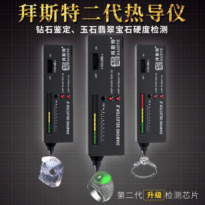 Thanks to Manchester hot guide instrument jewelry identification jade crystal hardness pen identification testing diamond 60 times portable magnifying glass