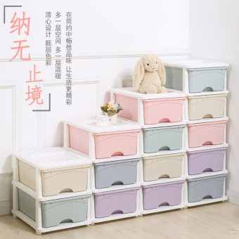 Thick plastic toy storage box drawer storage cabinets