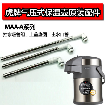 Harga TIGER maa-a30c/maa-a22c/maa-a40c pot Straw Group accessories pressure thermos hot water bottle