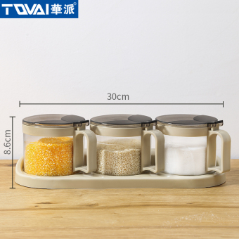 TQVAI glass seasoning box