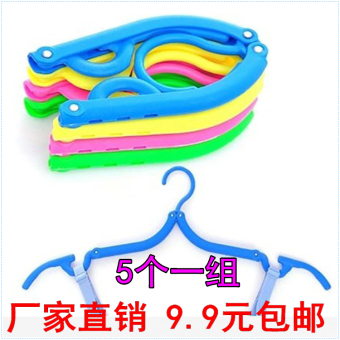 Travel foldable hanger travel hanger