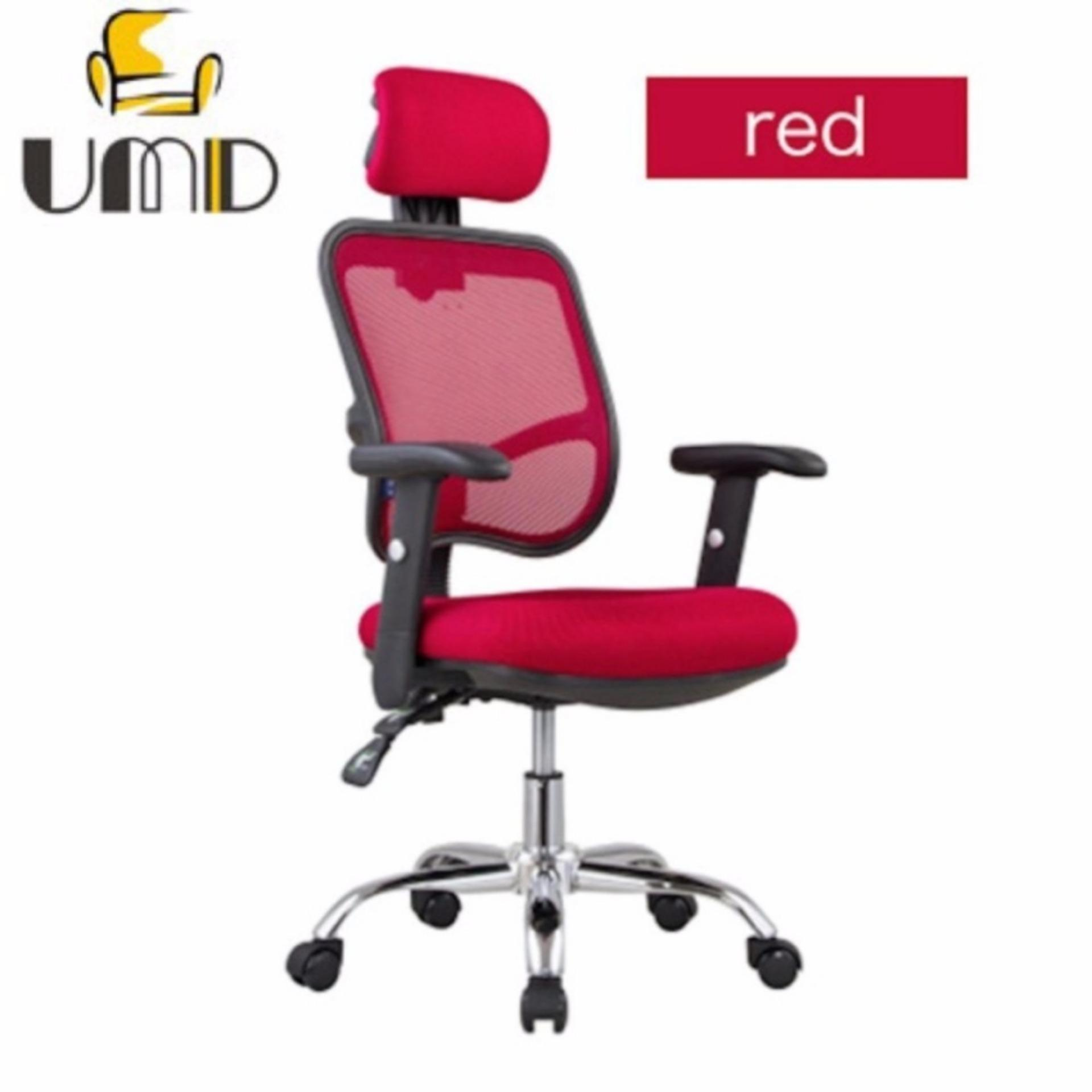 UMD Ergonomic Fully Adjustable Mesh Executive Chair Office Chair Singapore  sc 1 st  Chair Singapore & UMD Ergonomic Fully Adjustable Mesh Executive Chair Office Chair ...