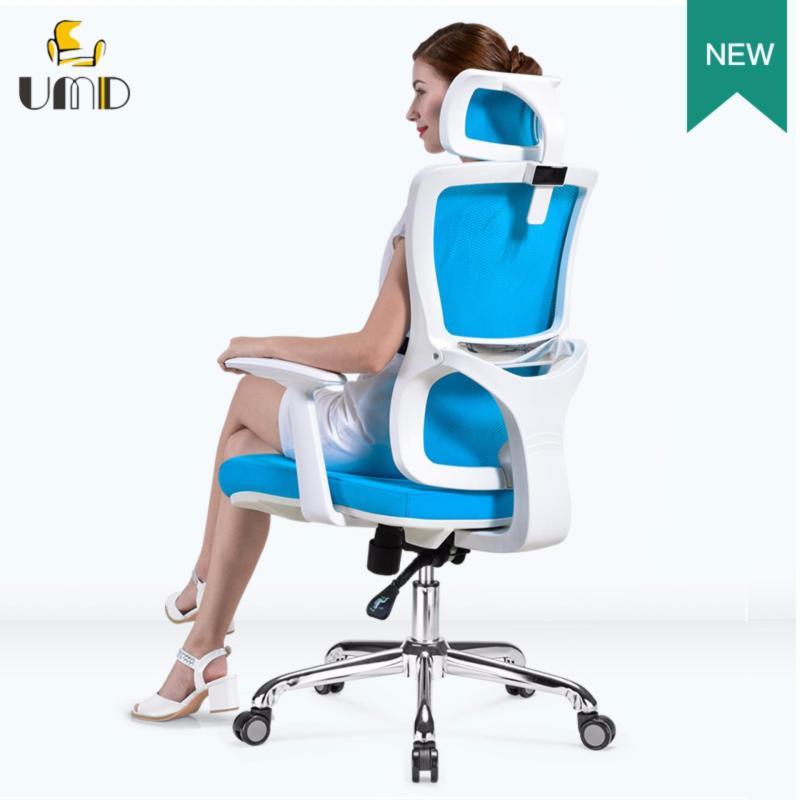UMD Ergonomic mesh chair Q52 . Singapore