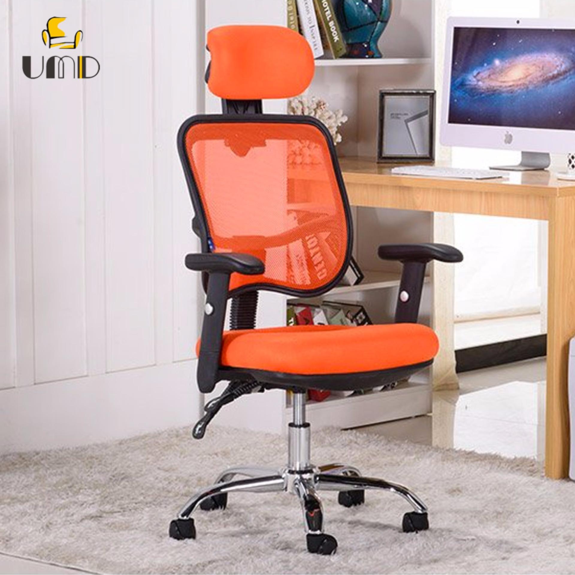Umd Ergonomic Mesh High Back Office Chair Swivel Tilt Lumbar Support J24 Orange Singapore