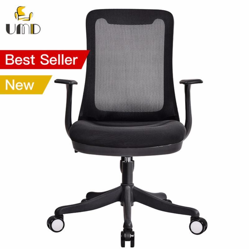 UMD Ergonomic mesh office chair Q53 (black frame -black) Singapore