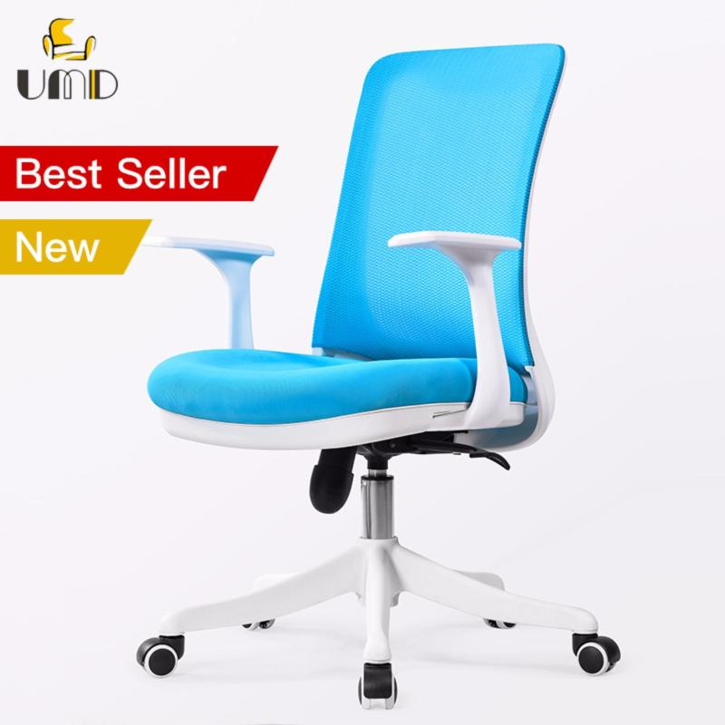 UMD Ergonomic mesh office chair Q53 (white frame -blue) Singapore
