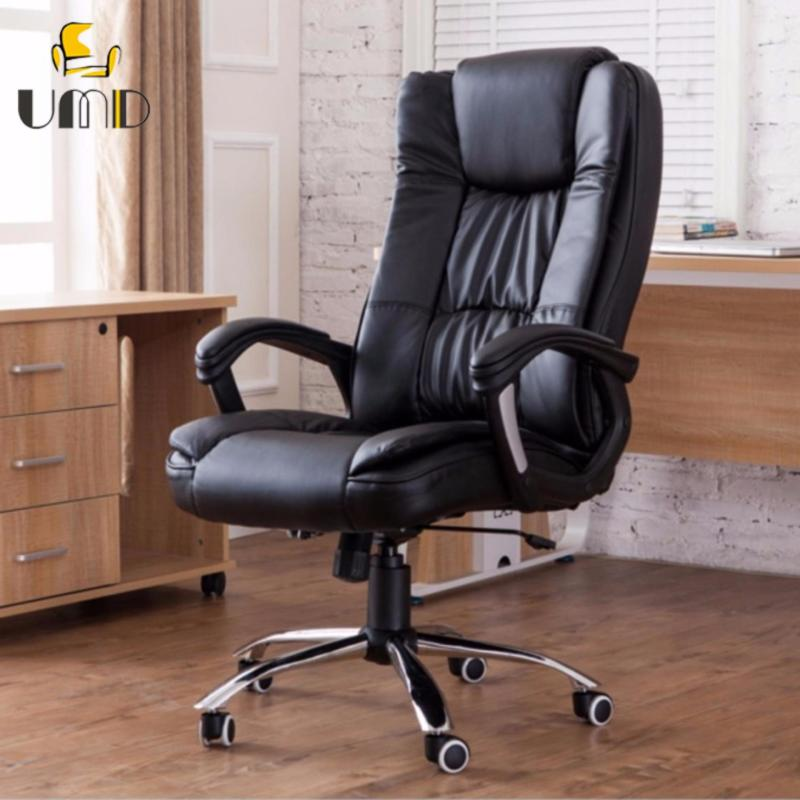 UMD PU Leather Boss Chair Type A 338 Singapore