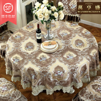 Wanheng Sheng Coffee Table Tablecloth European Chenille Table Tablecloth  Fabric Cover Cloth Bedside Cabinet Round Table