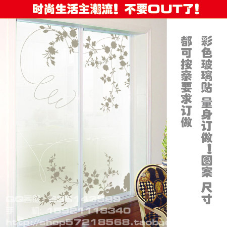 Window grilles window paper glass stickers