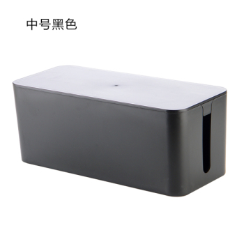 Wire storage box Power Cable Set line box plug cable board computer line finishing box data line closing line box