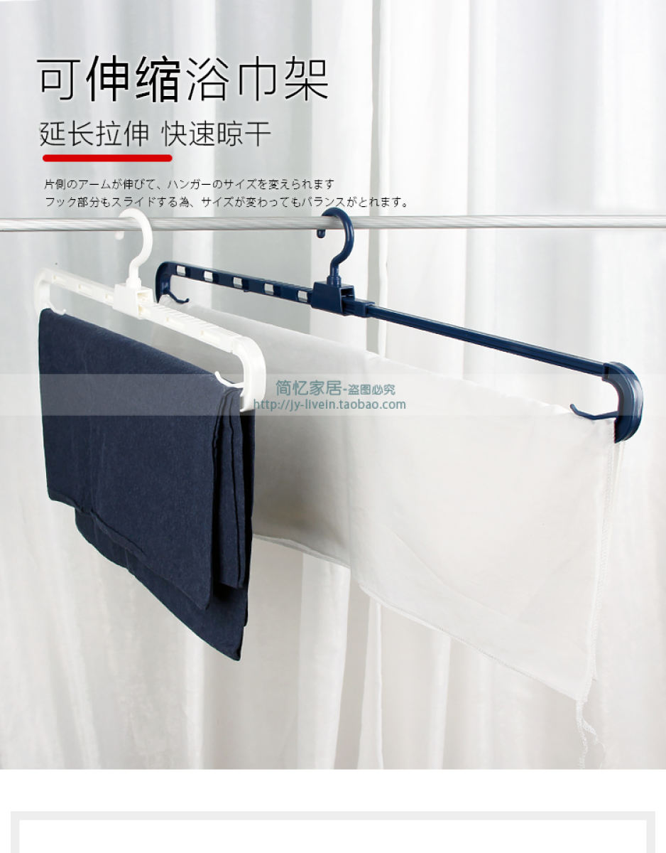 Japanese Imported Retractable Towel Rack Bed Sheet Coverlet Clothes Rack Quilt Cover Bath Towel Drying Rack Windproof Drying Rack Lazada