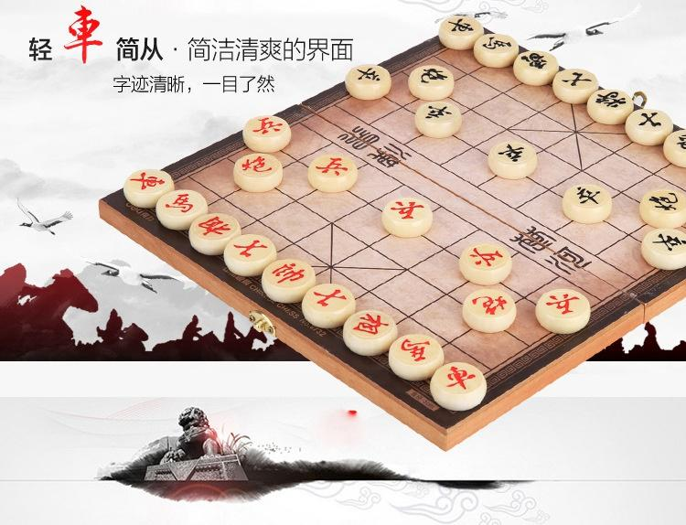 Mixcart Wooden Chinese Chess Set Foldable Board Games 32CM type Chinese  Boxed Chess Game Basswood