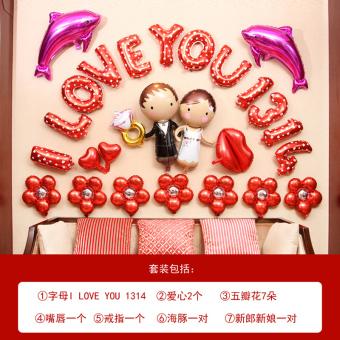 Aluminum kindergarten's Day celebration decoration supplies toys balloon