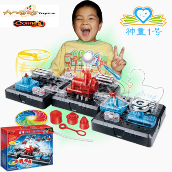 Harga Amaz children's physical science experiment Kit