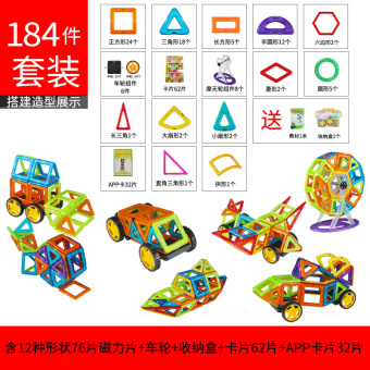 Baby anniversery girl's boy's magnet building blocks