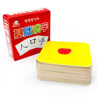 Baby cognitive cards early childhood card