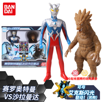 Bandai super monster toys
