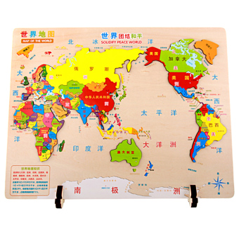 Best buy chinese world map puzzle childrens 3 6 7 8 year old 2 4 childrens large chinese map jigsaw puzzle world map baby earlychildhood puzzle force cognitive puzzle wooden toys gumiabroncs Images