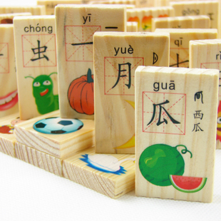 Chinese characters Domino 100 piece wooden literacy dominoeschildren's educational toy building blocks made Domino